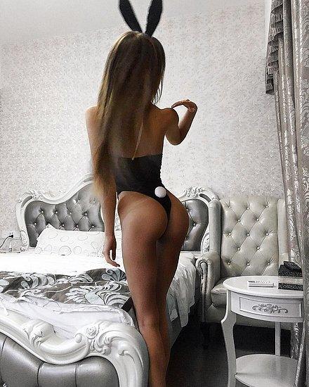 bonus_butts_7567.jpg