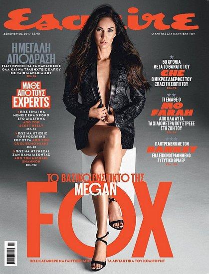 megan_fox_07.jpg