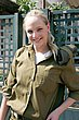 Israel90.jpg